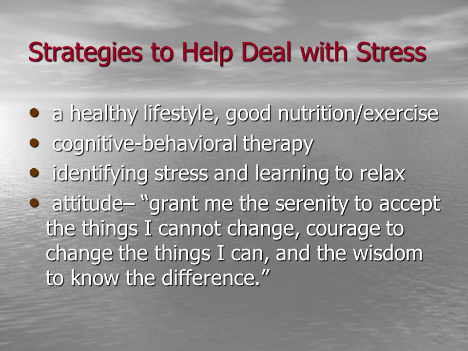 Strategies to Help Deal with Stress