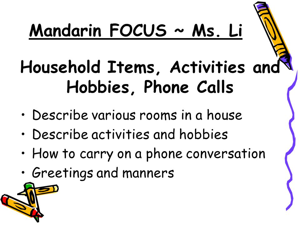 Household Items, Activities and Hobbies, Phone Calls