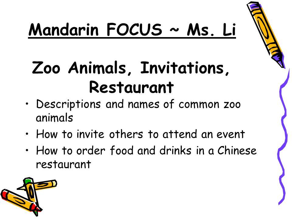 Zoo Animals, Invitations, Restaurant