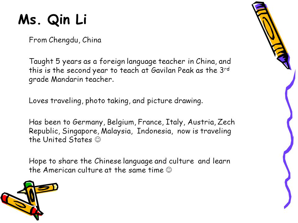 Ms. Qin Li From Chengdu, China