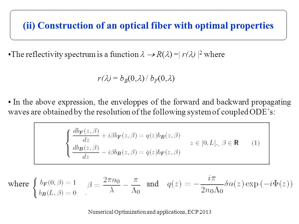 (ii) Construction of an optical fiber with optimal properties