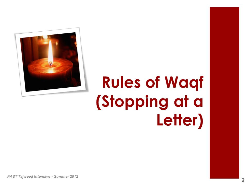 Rules of Waqf (Stopping at a Letter)