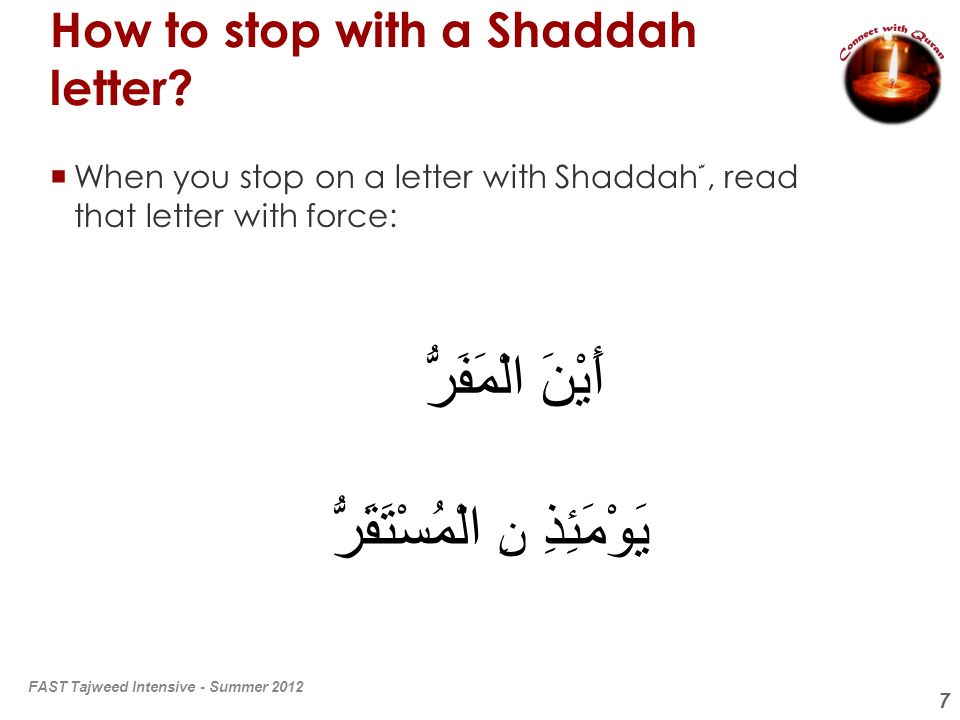How to stop with a Shaddah letter