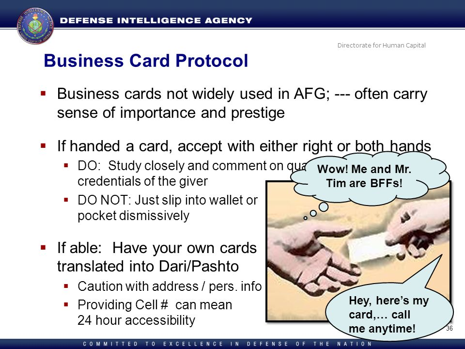 Business Card Protocol