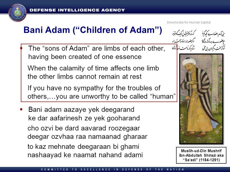 Bani Adam ( Children of Adam )