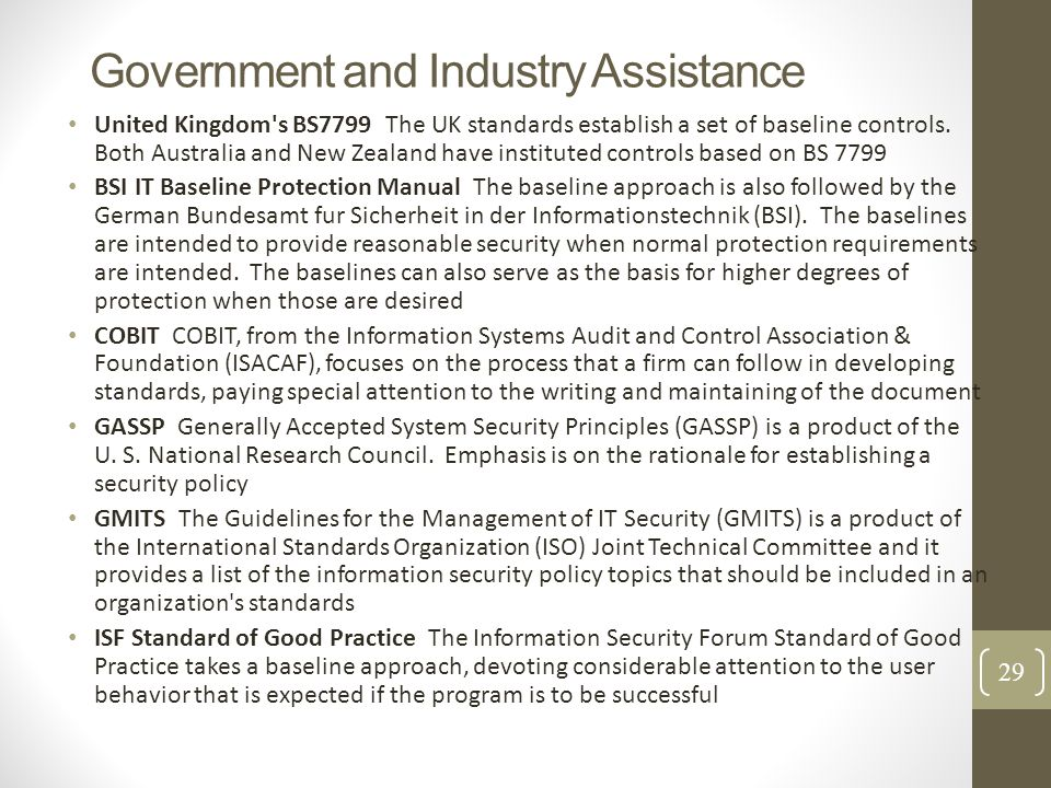 Government and Industry Assistance