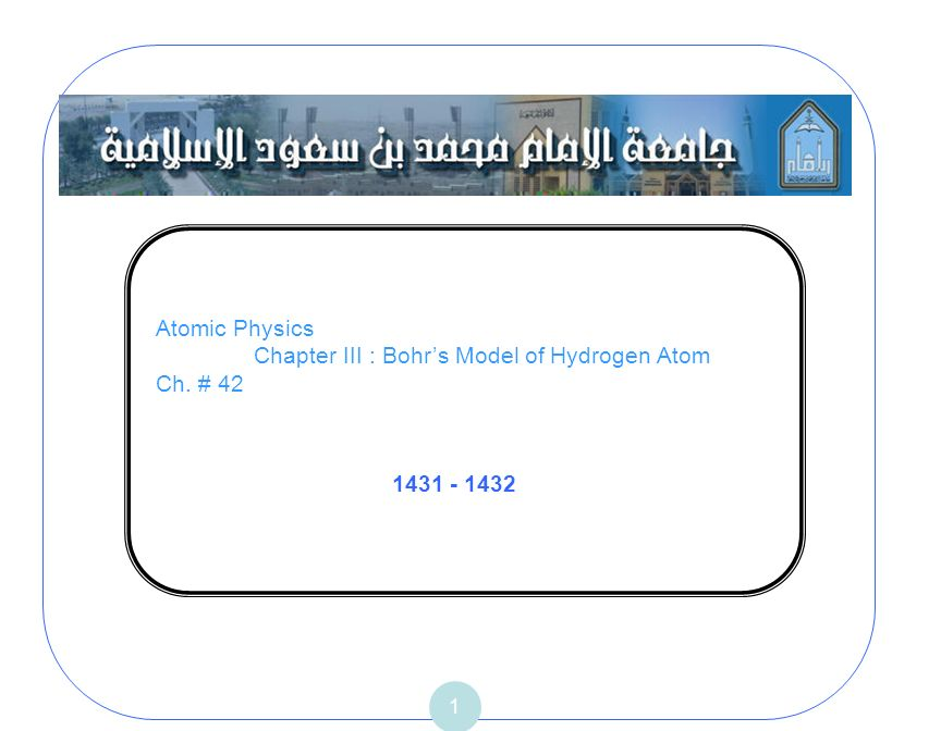 Chapter III : Bohr's Model of Hydrogen Atom Ch. # 42