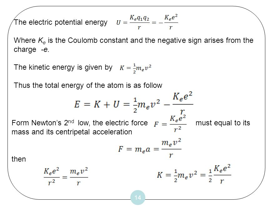 The electric potential energy