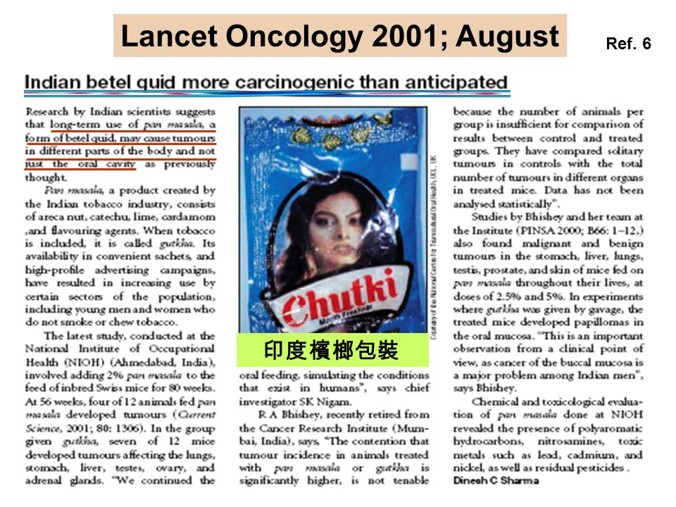 Lancet Oncology 2001; August