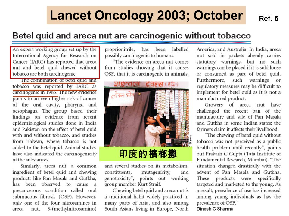 Lancet Oncology 2003; October
