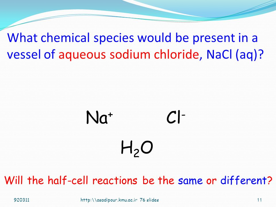 Will the half-cell reactions be the same or different