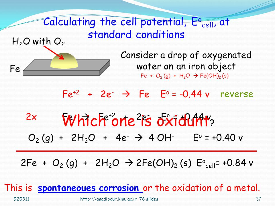 Calculating the cell potential, Eocell, at standard conditions