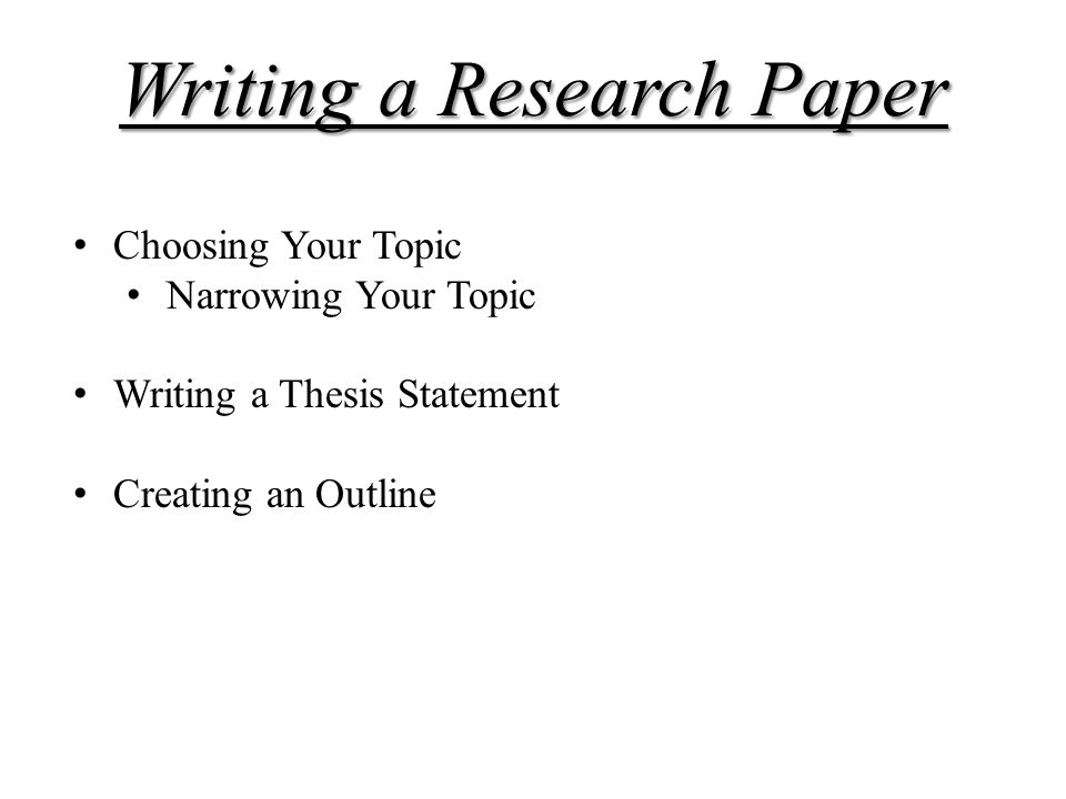 creating an outline for a research paper powerpoint The research paper outline is essential for any article or term paper the outline may make a great difference on how your work is interpreted.