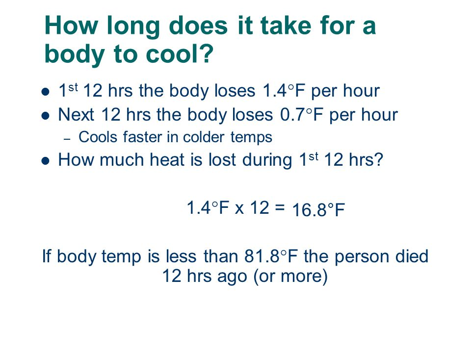 How long does it take for a body to cool