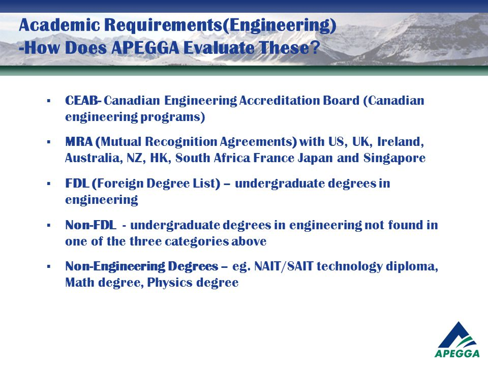 Academic Requirements(Engineering) -How Does APEGGA Evaluate These