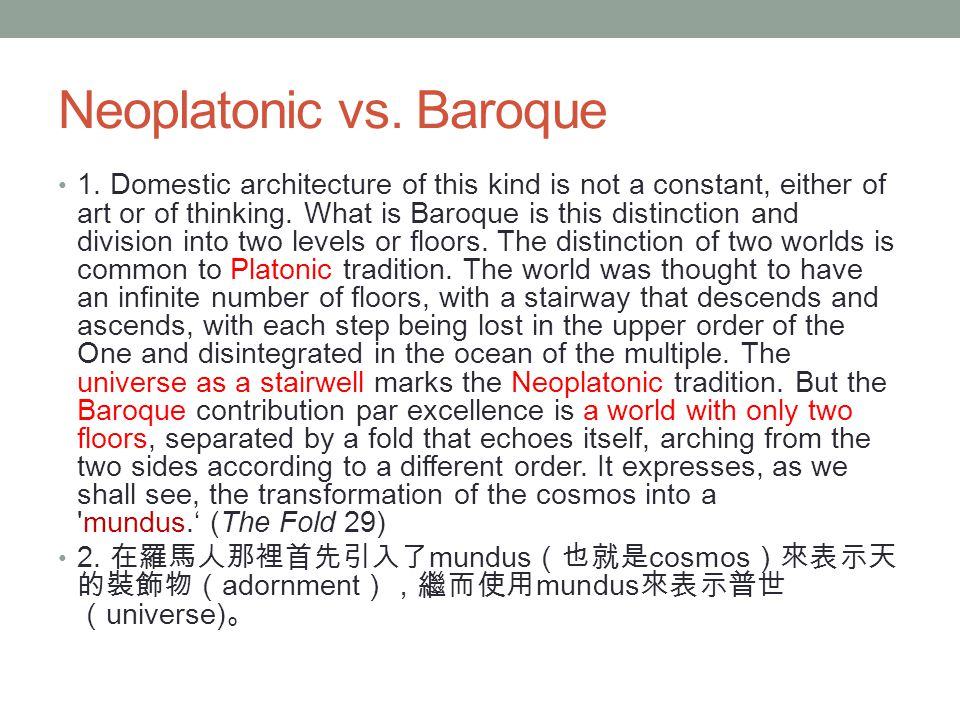 Neoplatonic vs. Baroque