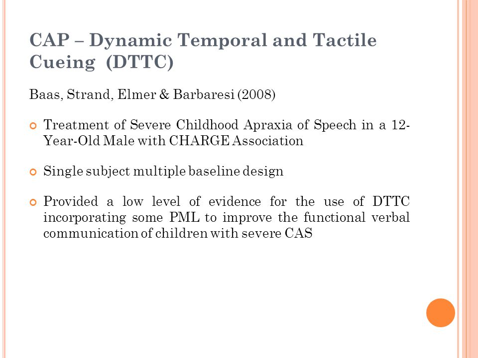 CAP – Dynamic Temporal and Tactile Cueing (DTTC)