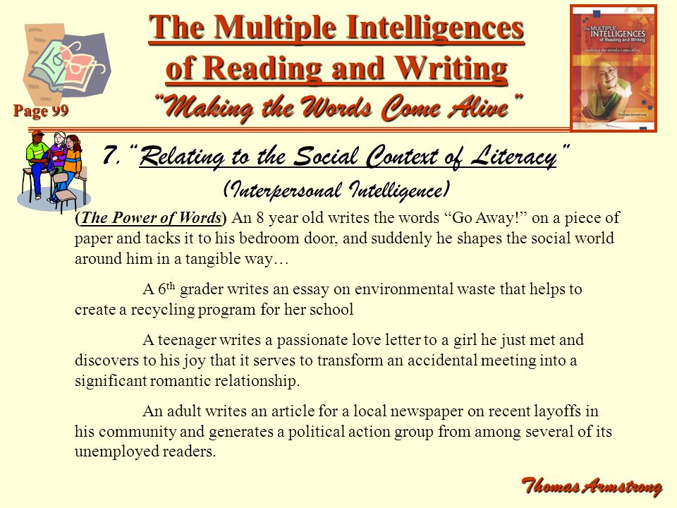 Essays on multiple intelligences