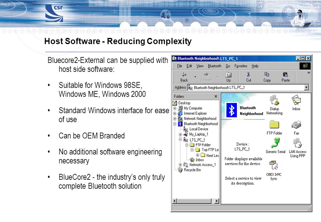 Host Software - Reducing Complexity