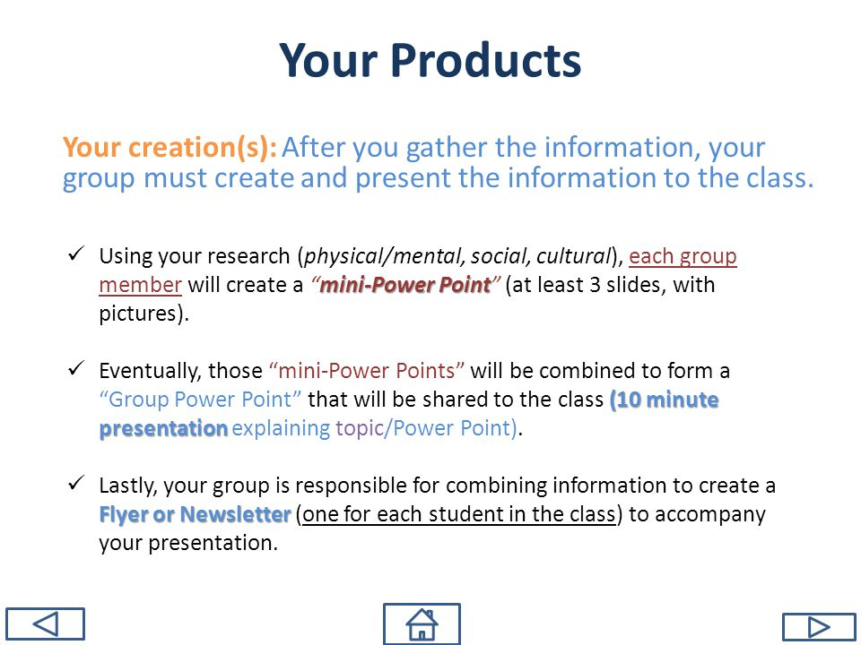 Your Products Your creation(s): After you gather the information, your group must create and present the information to the class.