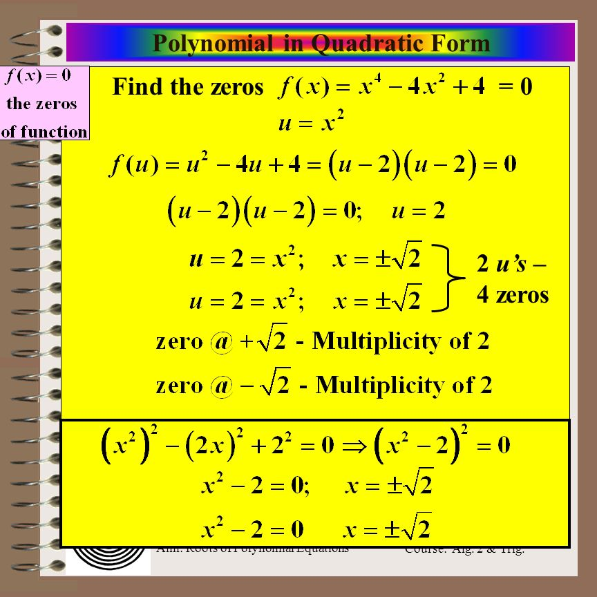 Polynomial in Quadratic Form