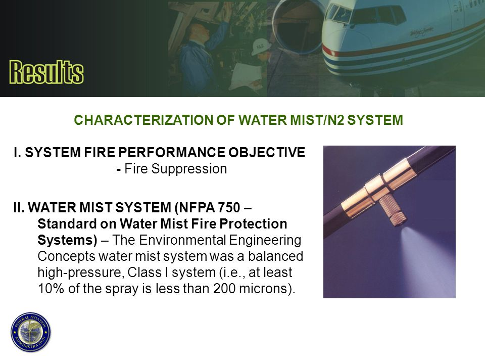 I. SYSTEM FIRE PERFORMANCE OBJECTIVE - Fire Suppression