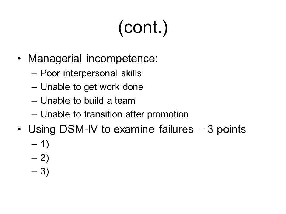 (cont.) Managerial incompetence: