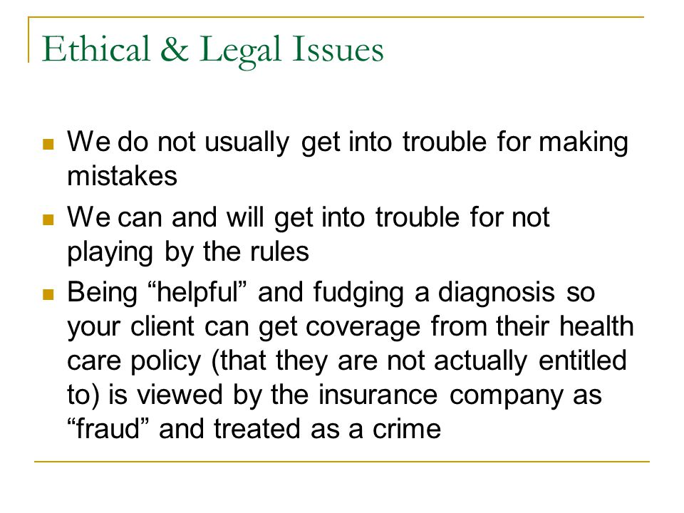 Ethical & Legal Issues We do not usually get into trouble for making mistakes. We can and will get into trouble for not playing by the rules.