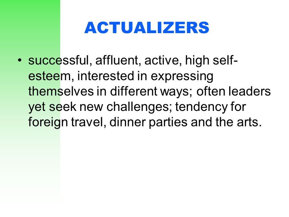 ACTUALIZERS