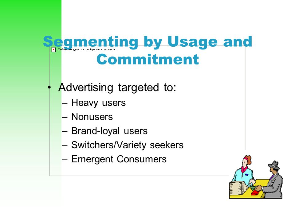 Segmenting by Usage and Commitment