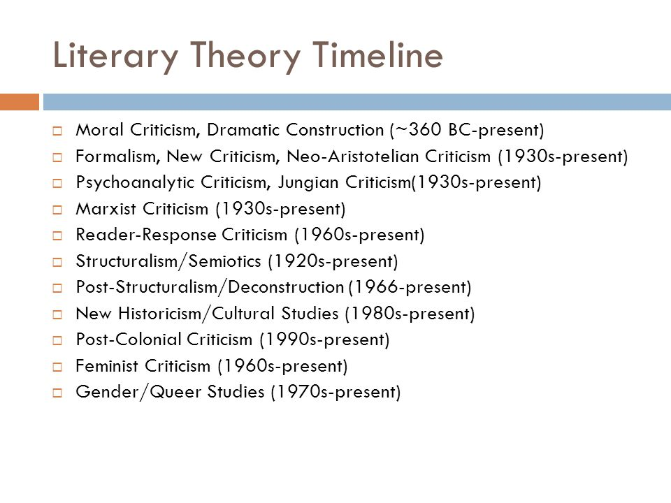 critical theory overview Overview of the critical theory tradition numa markee search for more papers  by this author numa markee search for more papers by this.