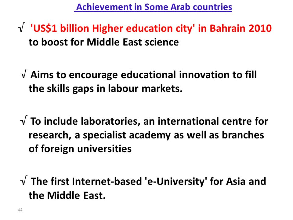 Achievement in Some Arab countries