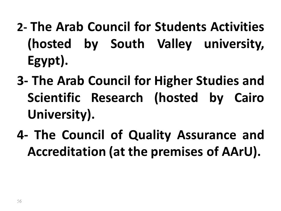 2- The Arab Council for Students Activities (hosted by South Valley university, Egypt).