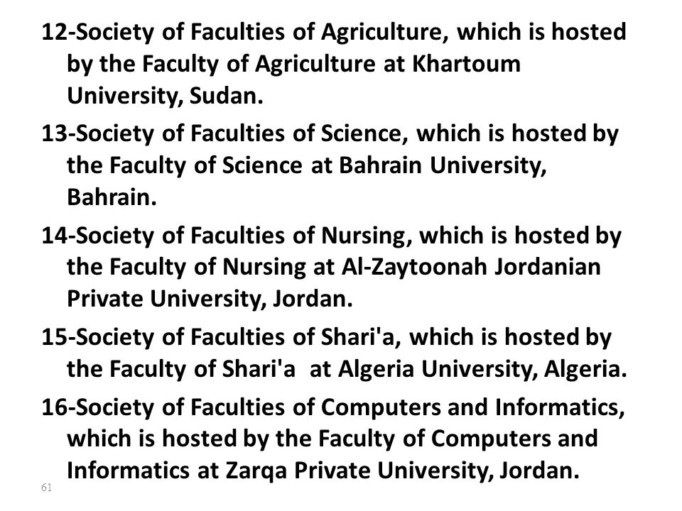 12-Society of Faculties of Agriculture, which is hosted by the Faculty of Agriculture at Khartoum University, Sudan.
