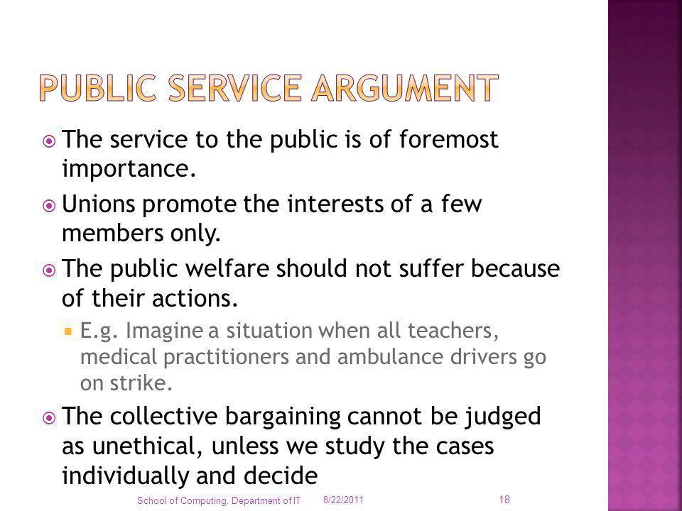 Public service argument