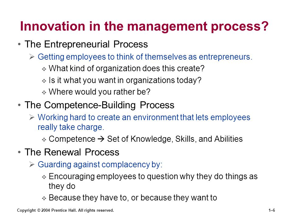 Innovation in the management process