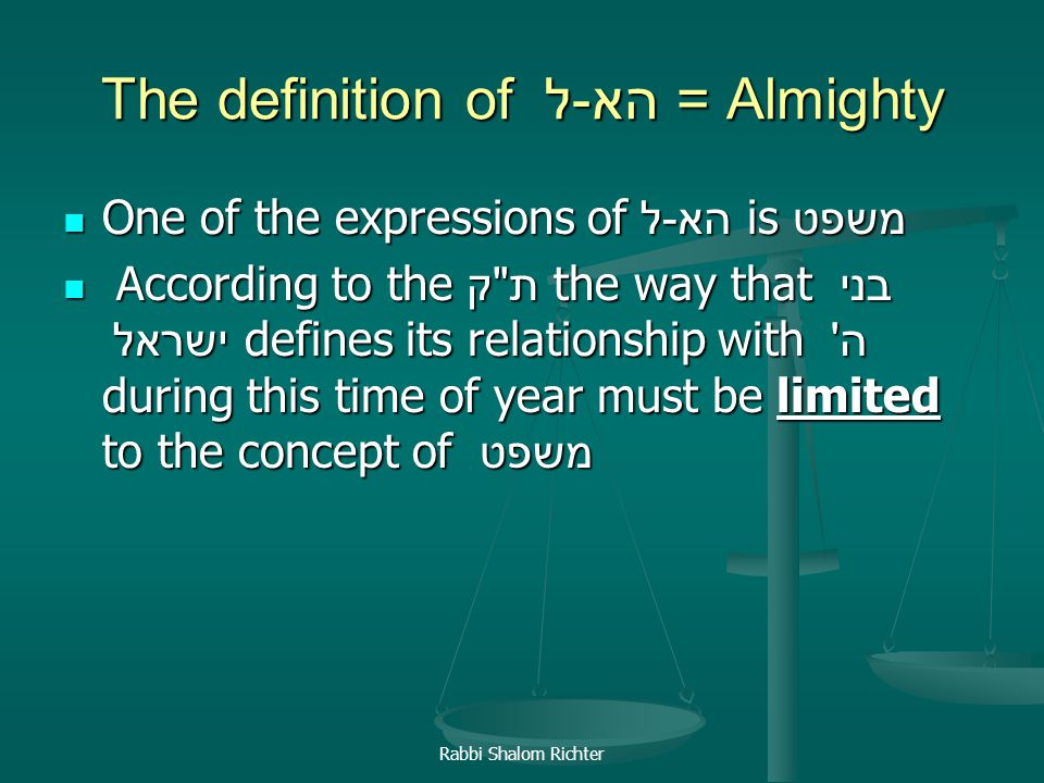 The definition of הא-ל = Almighty
