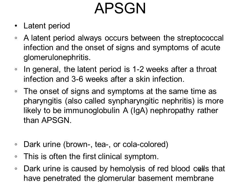 APSGN Latent period.