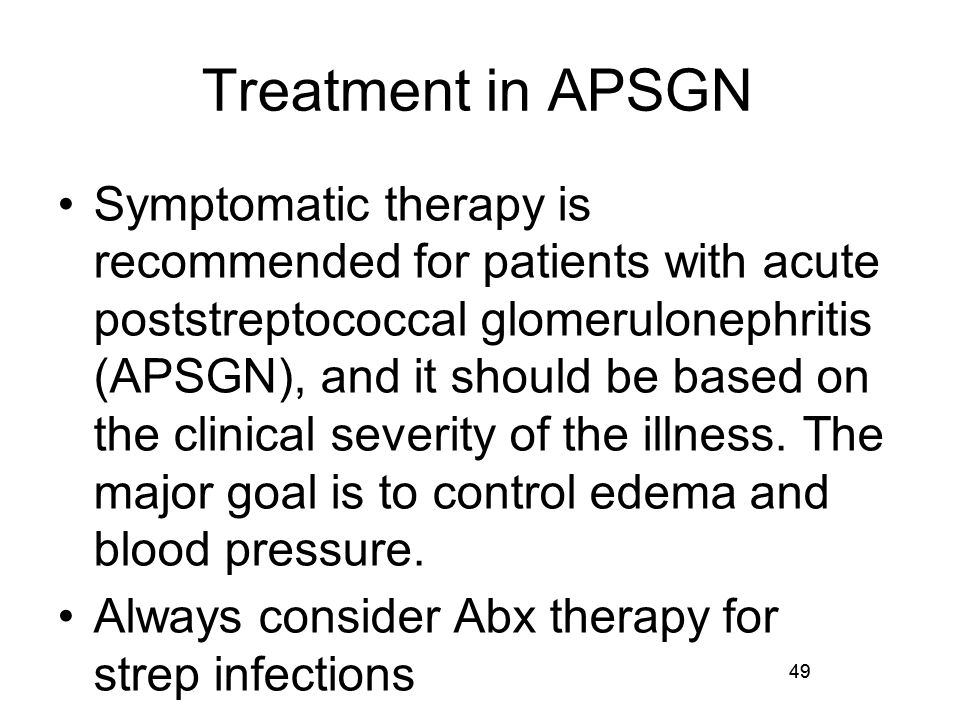 Treatment in APSGN