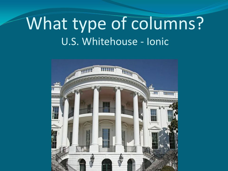 What type of columns U.S. Whitehouse - Ionic