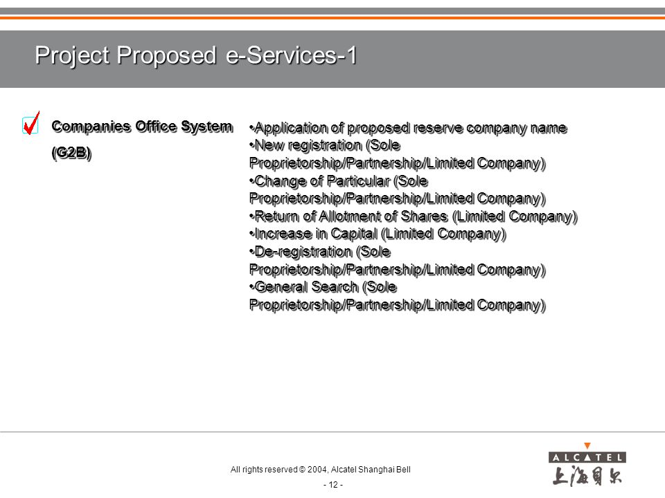 Project Proposed e-Services-1