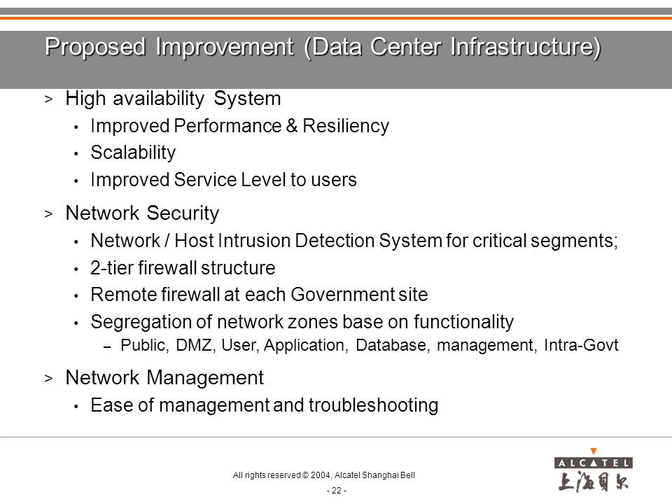 Proposed Improvement (Data Center Infrastructure)
