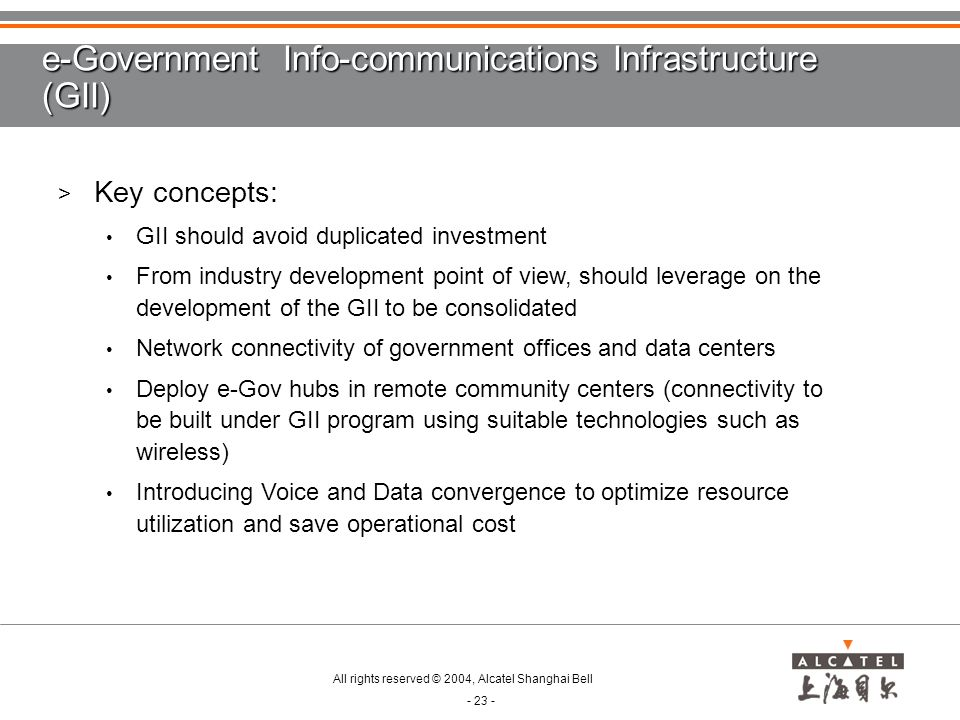 e-Government Info-communications Infrastructure (GII)