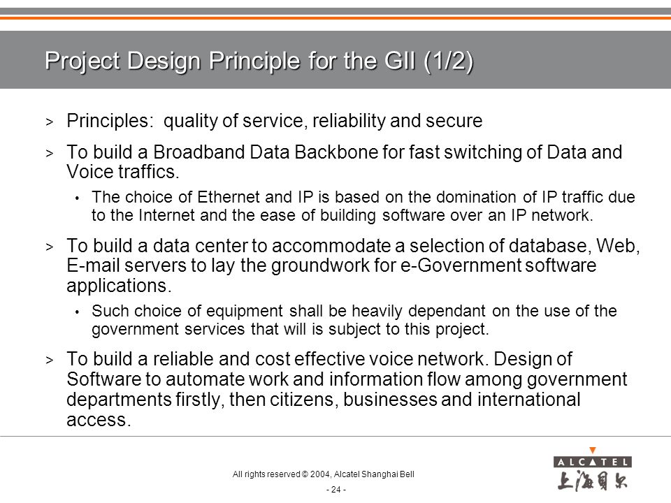 Project Design Principle for the GII (1/2)
