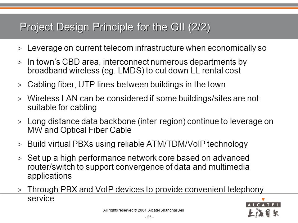 Project Design Principle for the GII (2/2)