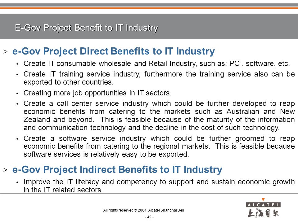 e-Gov Project Direct Benefits to IT Industry