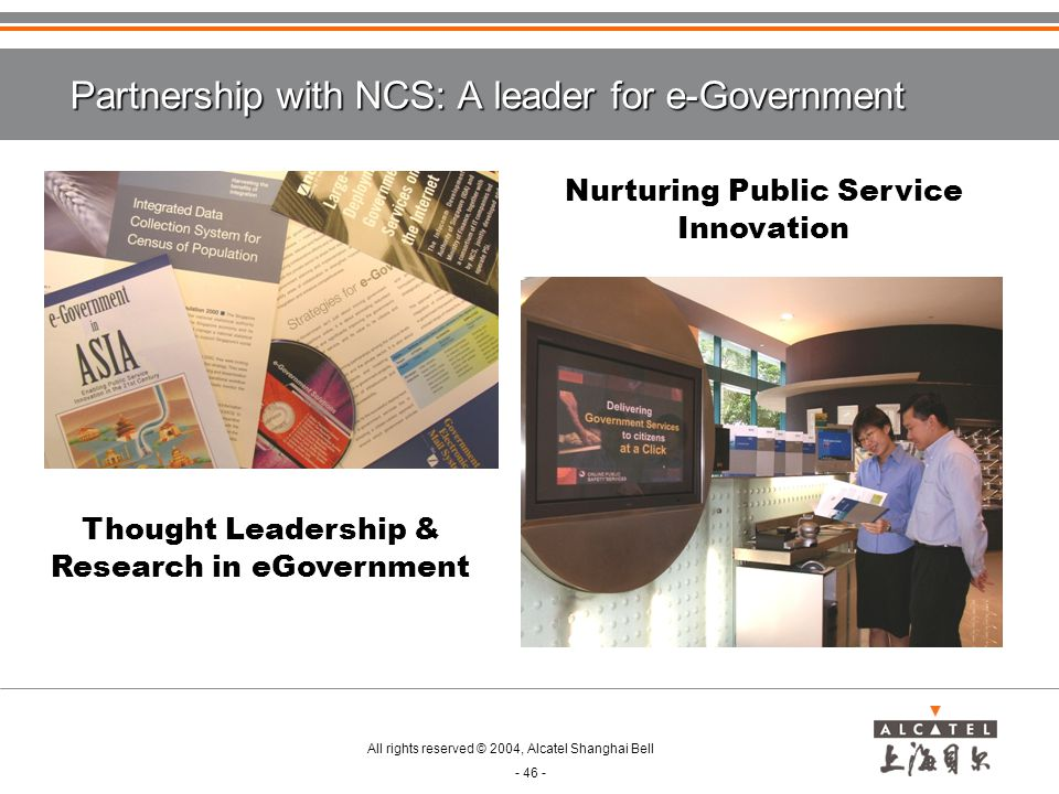 Partnership with NCS: A leader for e-Government