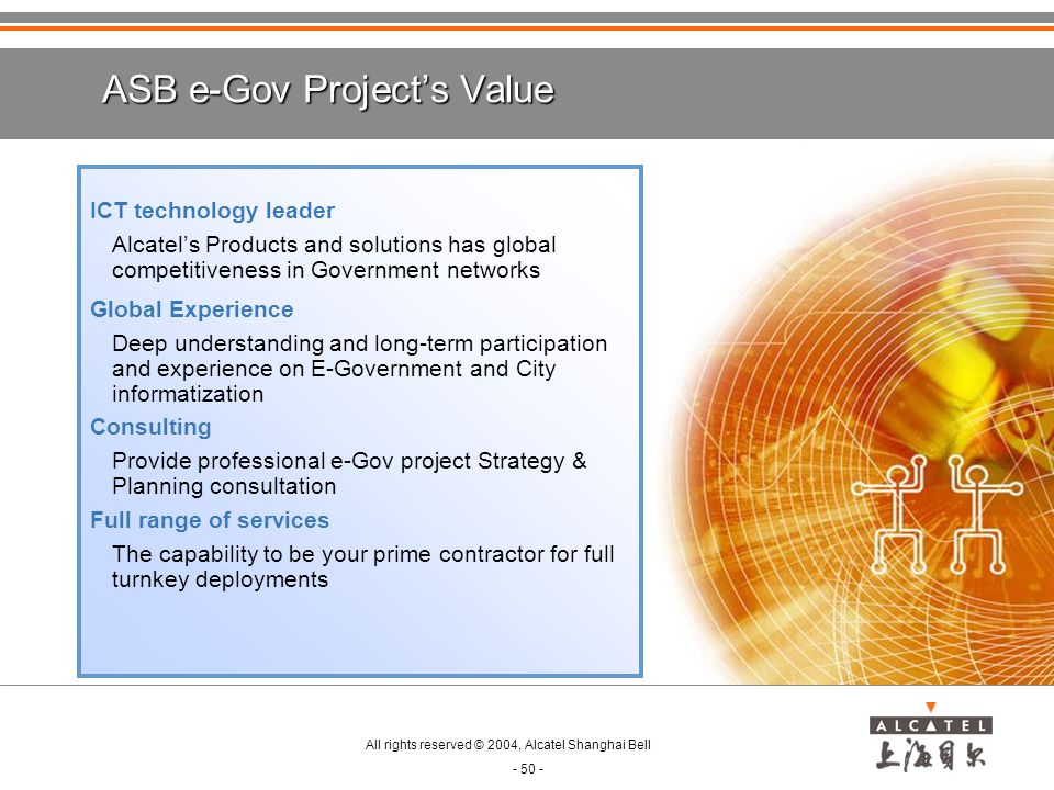 ASB e-Gov Project's Value
