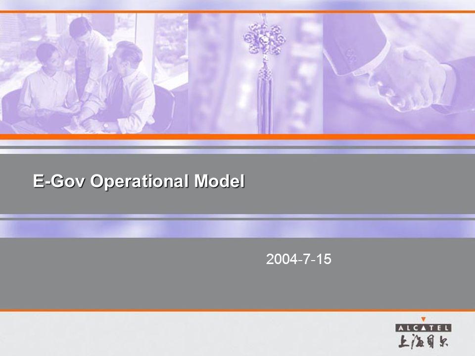 E-Gov Operational Model