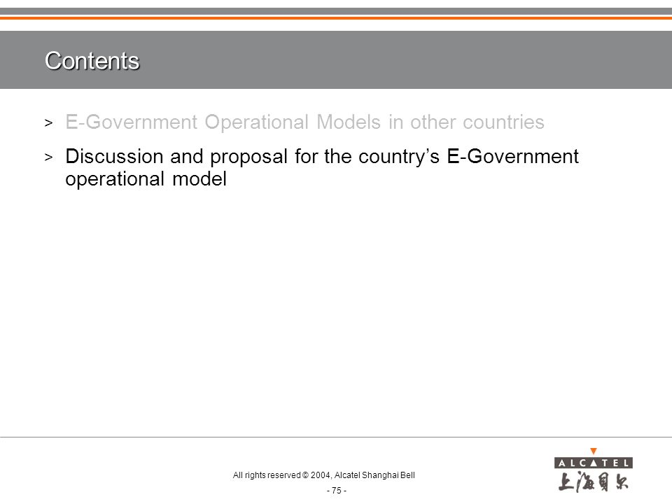 Contents E-Government Operational Models in other countries